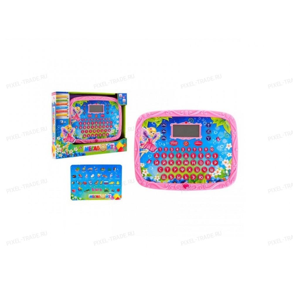 Детский игровой обучающий Планшет Забияка Сказочная фея 853627
