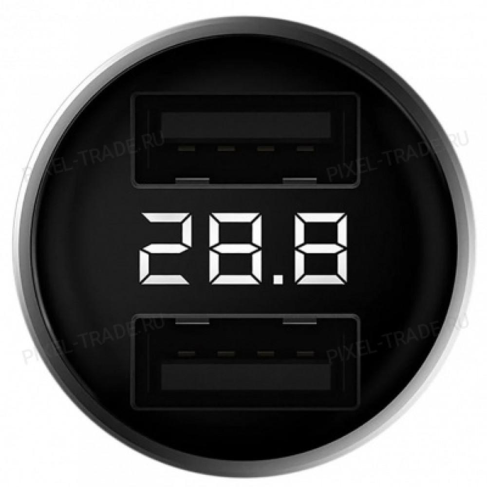 Автомобильное зарядное устройство Xiaomi ZMI Digital Display Car Charger 2USB 2,4A