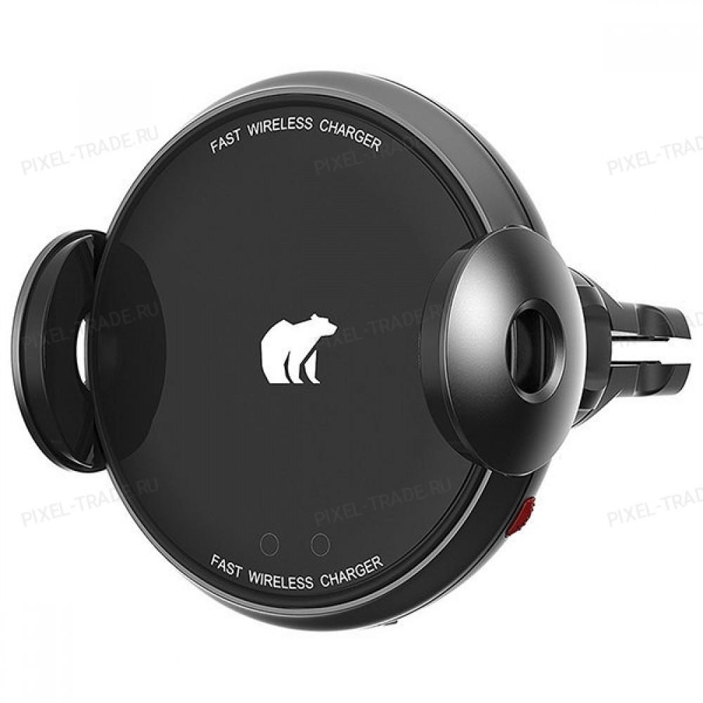 Автомобильный держатель с беспроводной зарядкой Xiaomi ShunZao Electric Wireless Car Charger