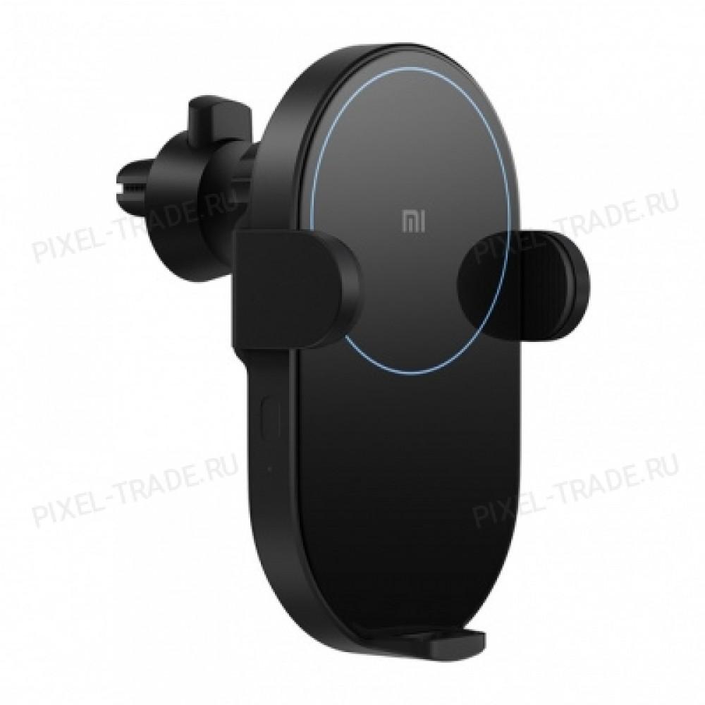 Держатель для телефона Xiaomi 20W Wireless Car Charger с функцией беспроводной зарядки