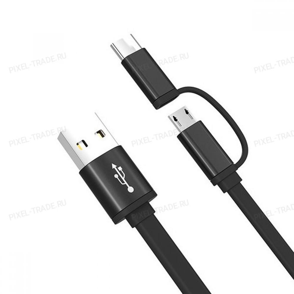 Кабель Xiaomi 2-in-1 Cable L=0.3m Type-C/Lightning Black