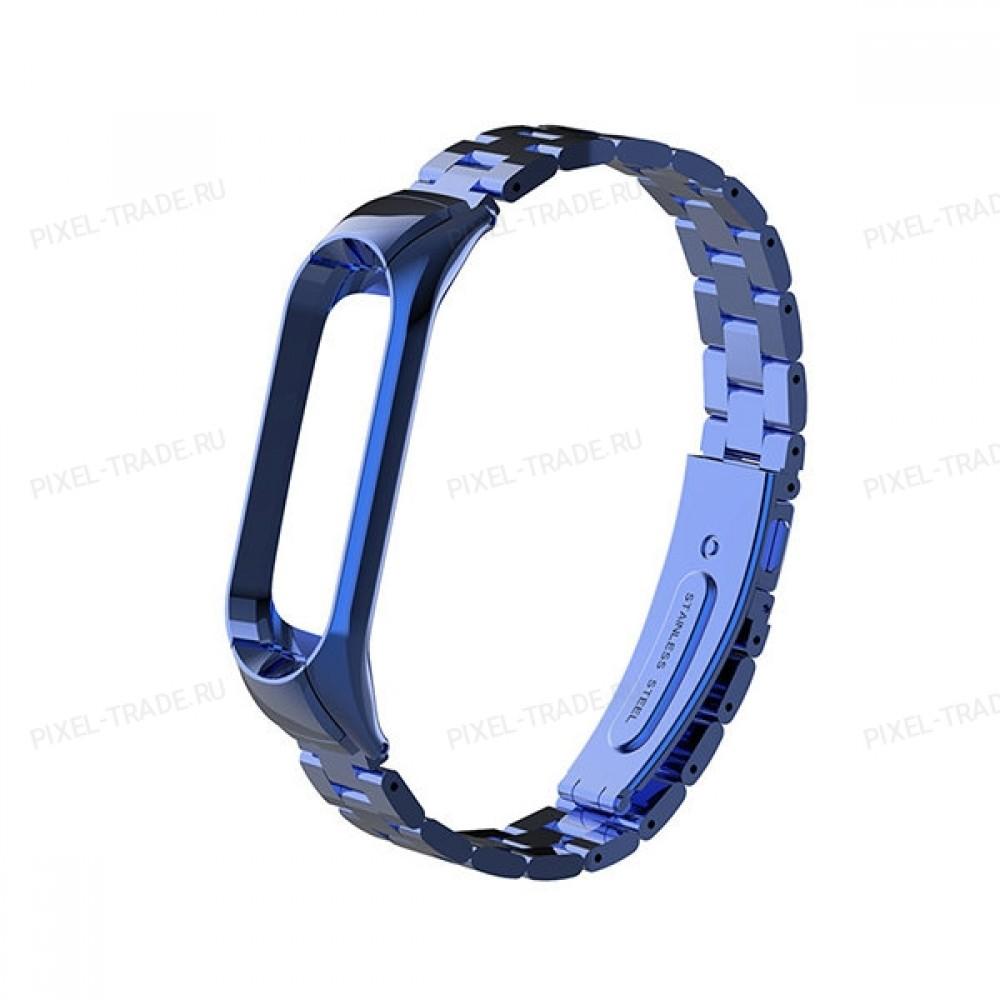 Сменный браслет Xiaomi Mi Band 4 металлический (Синий)