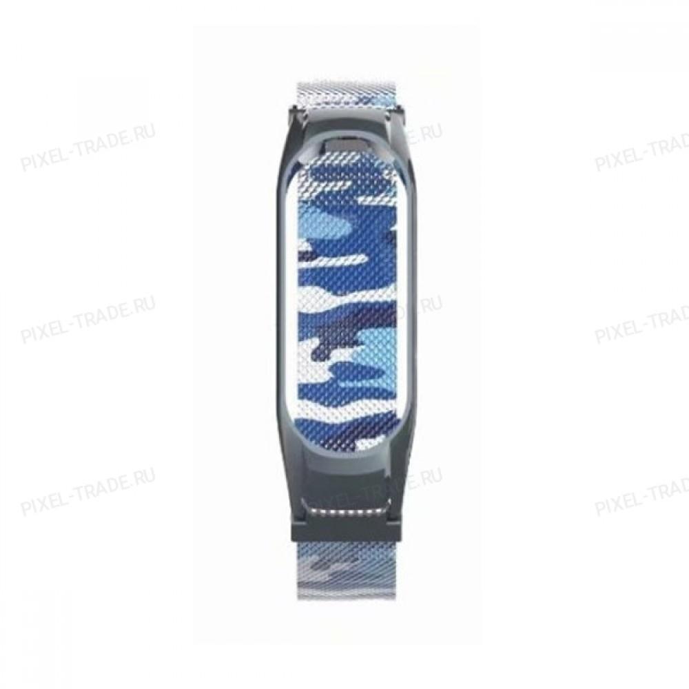 Сменный браслет Xiaomi Mi Band 4 миланская петля (Камуфляж Blue)