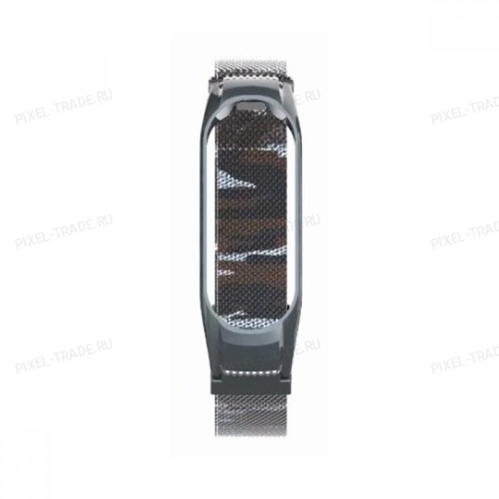 Сменный браслет Xiaomi Mi Band 4 миланская петля (Камуфляж Brown)