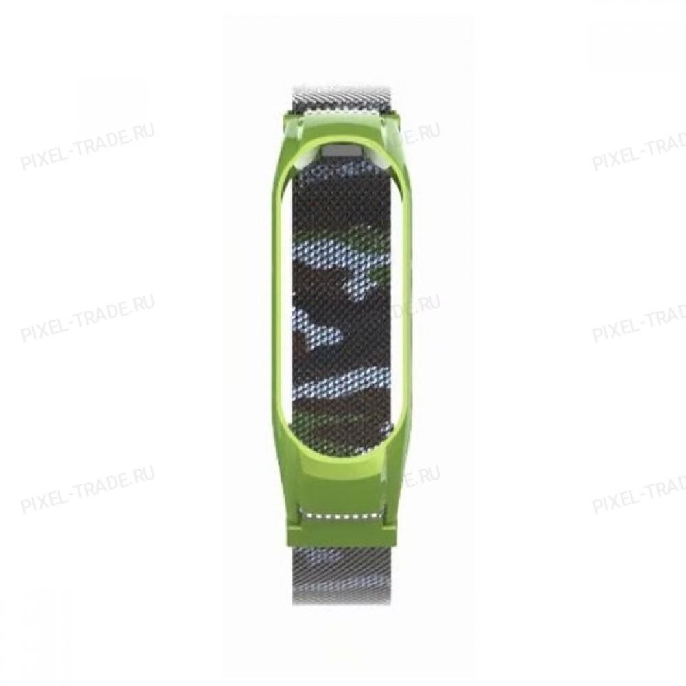 Сменный браслет Xiaomi Mi Band 4 миланская петля (Камуфляж Green)