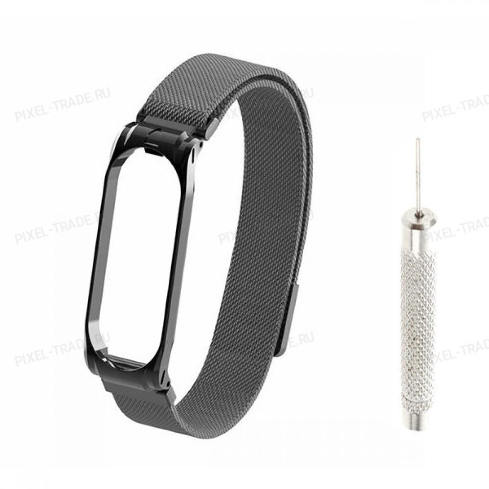 Сменный браслет Xiaomi Mi Band 4 миланская петля с иглой (Черный)