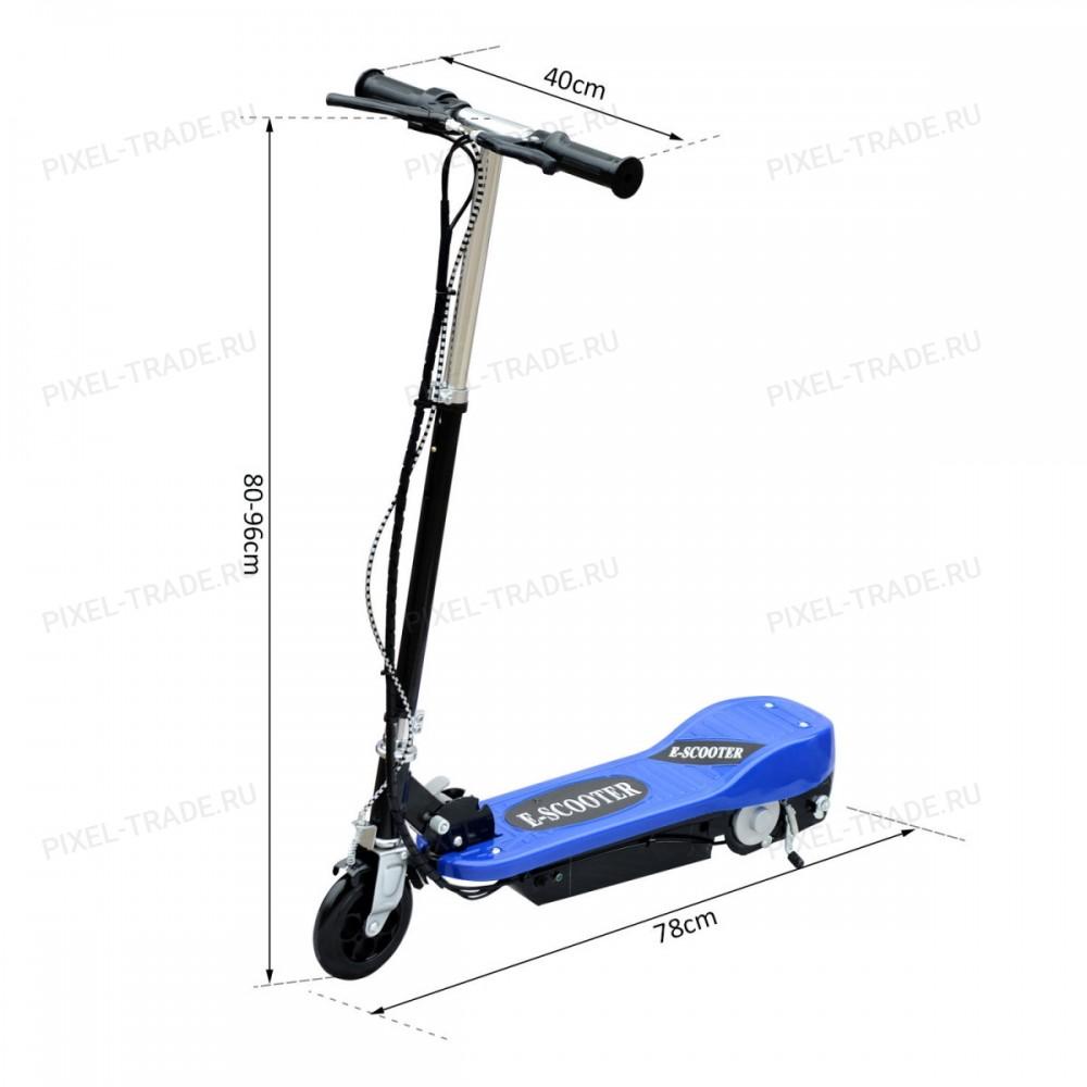 Электросамокат E-Scooter 120w Синий