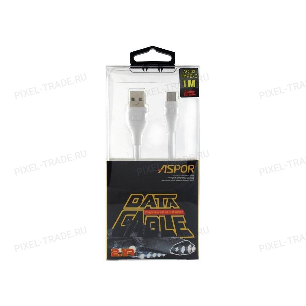 USB-кабель Aspor AC-03 Type-C