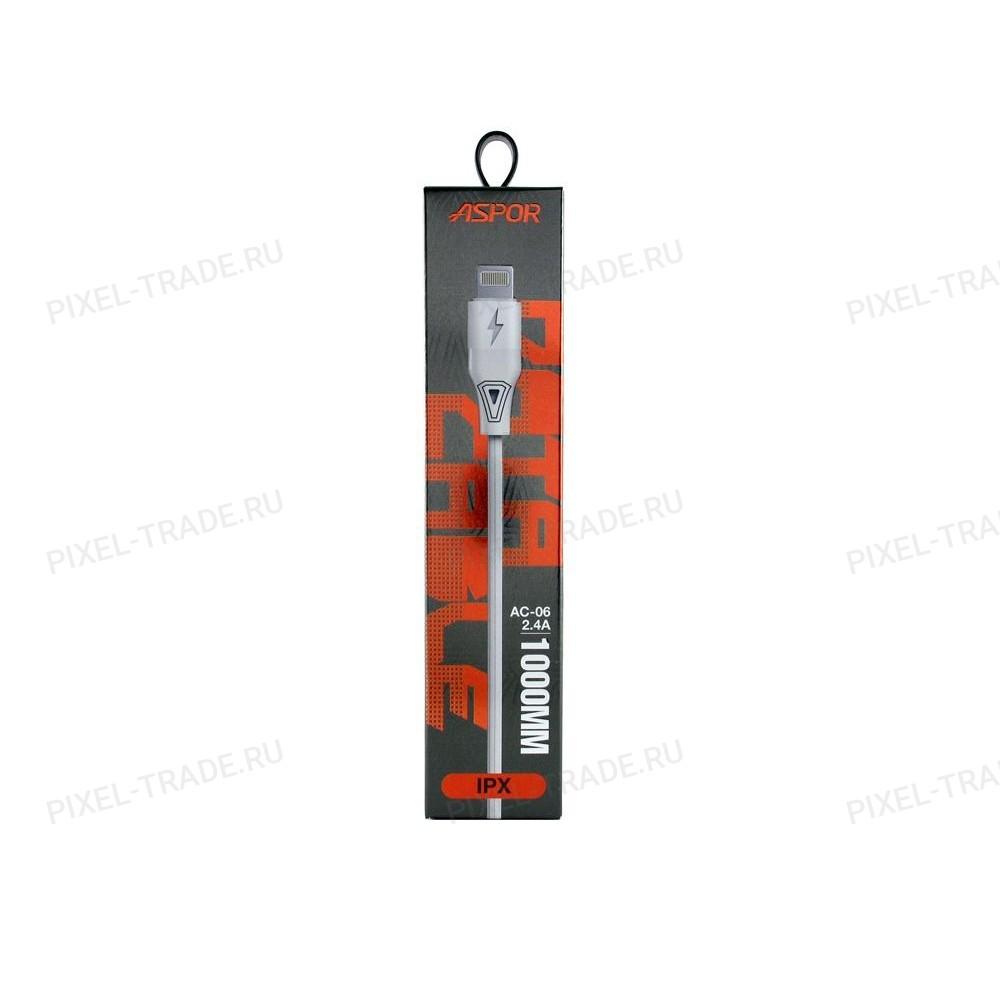 USB-кабель Aspor AC-06 Lightning