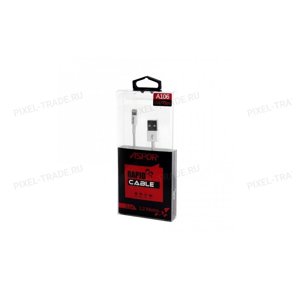 USB кабель Aspor A106 Lightning,