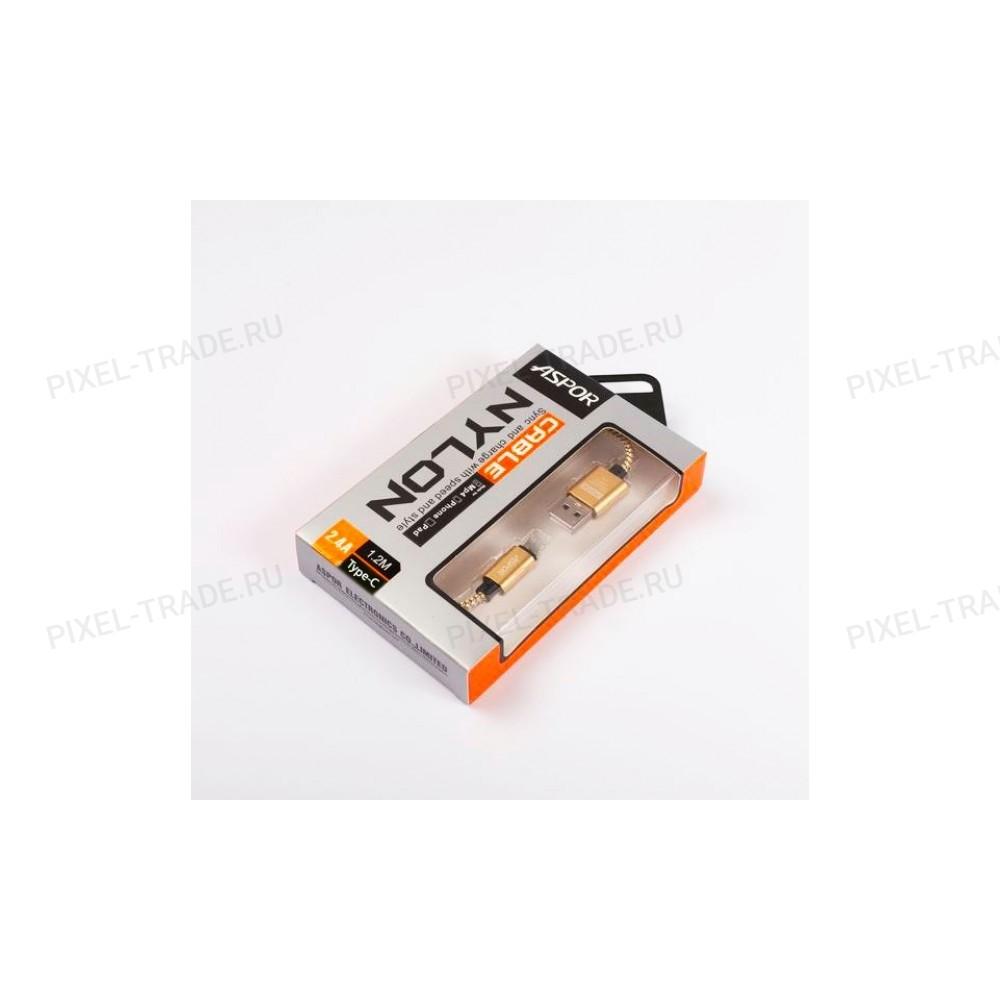 USB-кабель Type-C Aspor А163