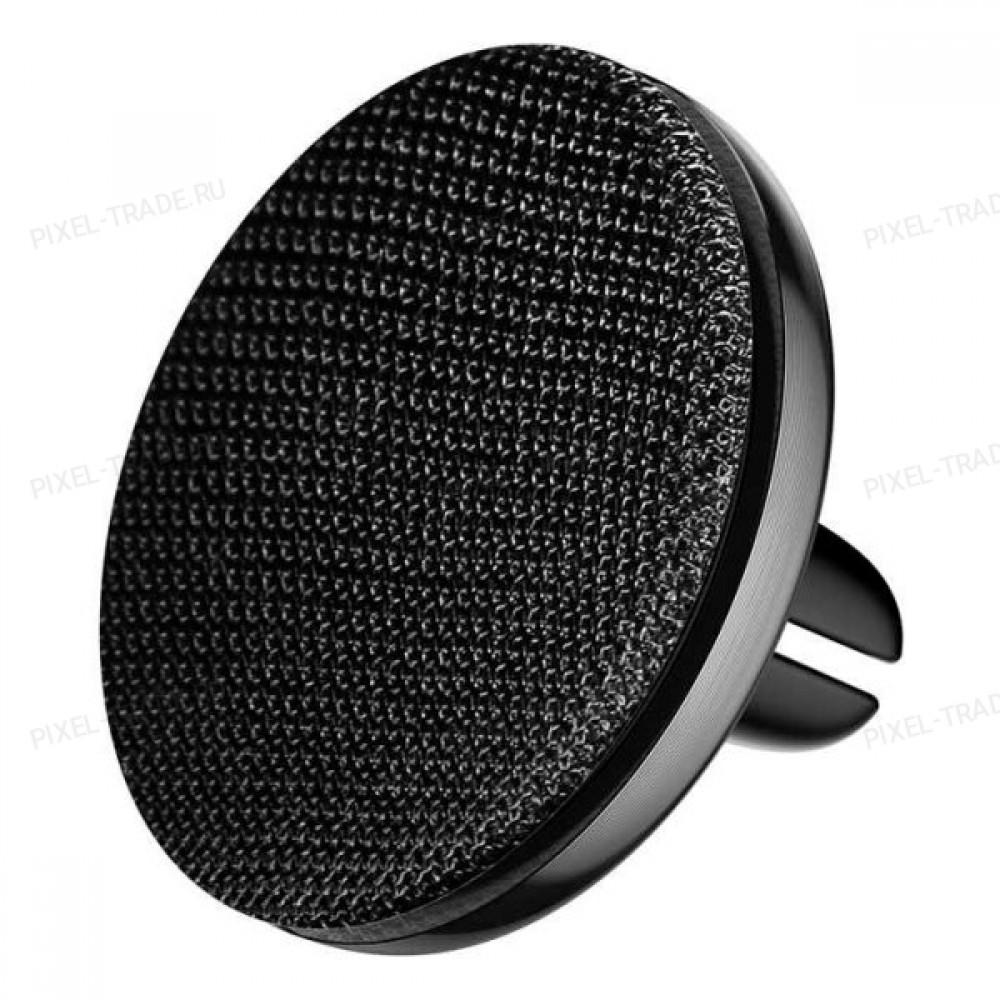 Автомобильный ароматизатор Baseus Car Fragrance Fabric Artifact (Black) SUXUN-BY01