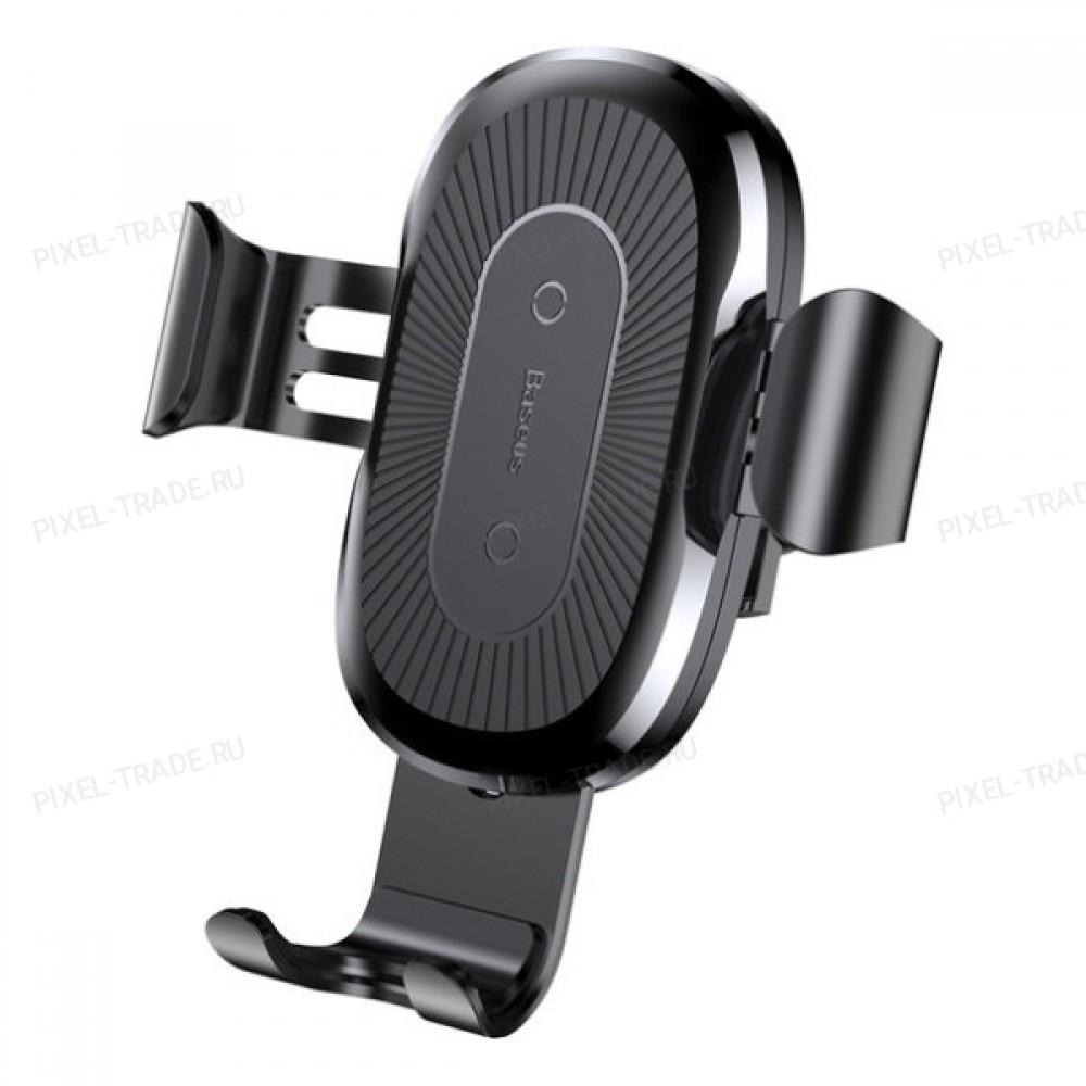 Автомобильный держатель Baseus Wireless Charger Gravity Car Mount (Black) WXYL-01