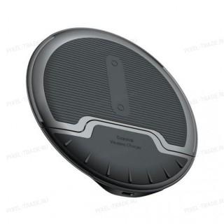 Беспроводное зарядное устройство Baseus Foldable Multifunction Wireless Charger (Black) WXZD-01