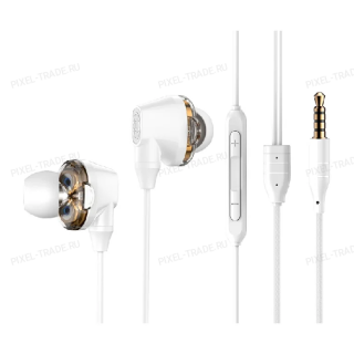 Наушники Baseus Encok H10 Dual Dynamic Wired Headset (White) NGH10-02