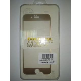 Защитное стекло 2D для iPhone 6/6S Золотое