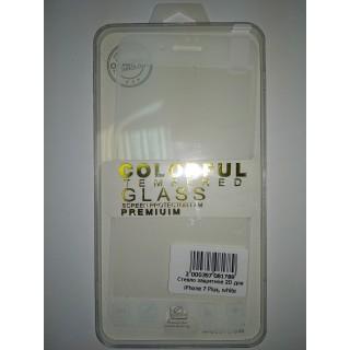 Защитное стекло 2D для iPhone 7 Plus  Белое