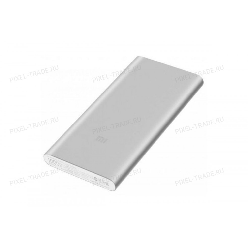 Внешний аккумулятор Power Bank Xiaomi Mi Power 2i 2USB 10000 mAh Silver