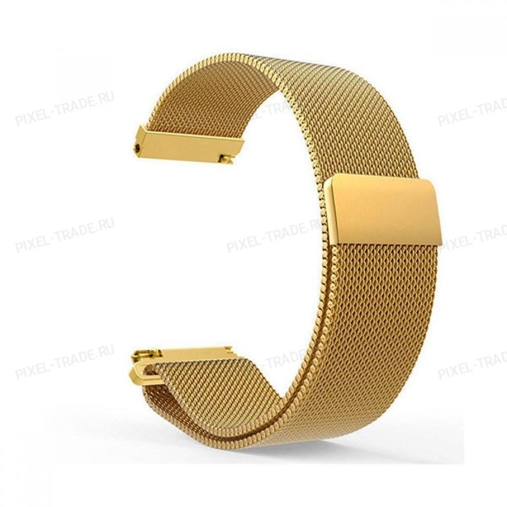 Сменный браслет Amazfit Bip миланская петля (Золото)
