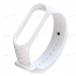 Сменный браслет Xiaomi Mi Band 3 ребристый (Белый)