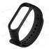 Сменный браслет Xiaomi Mi Band 3 ребристый (Черный)
