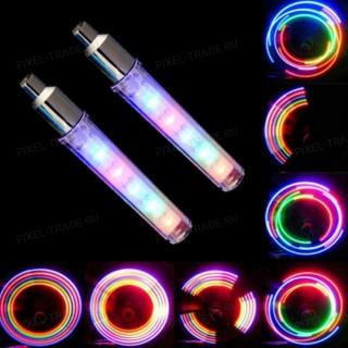 Подсветка для колес велосипеда (большие). Клапан-Лампа.
