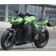 Электромотоцикл Moto Z1000 3000W