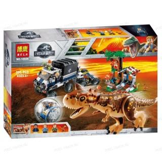 """Конструктор """"Dinosaur World Побег в гиросфере от карнотавра"""" BELA 10926 - 595 дет."""