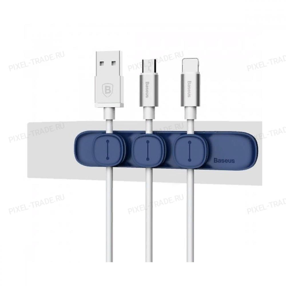 Держатель кабеля Baseus Peas Cable Clip (Blue) ACWDJ-03