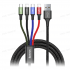 Кабель Baseus Fast 4-in-1 Cable For lightning+Type-C(2)+Micro 3.5A 1.2M CA1T4-B01