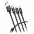 Кабель Baseus Data Faction 3-in-1 Cable USB For M+L+T 3.5A 1.2M (Black) CAMLT-PY01