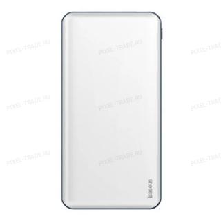 Внешний аккумулятор Baseus Simbo Smart 10000mAh White PPALL-AQB02
