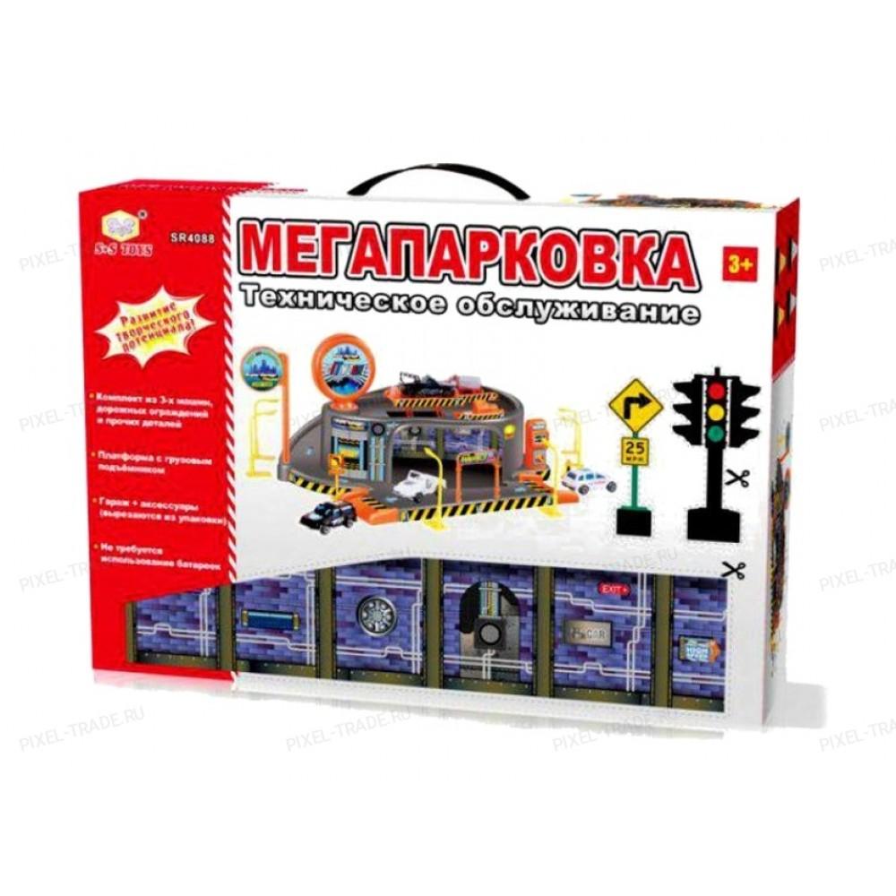 Автотрек S+S toys Техническое обслуживание EK12335R/SR4088 1129277