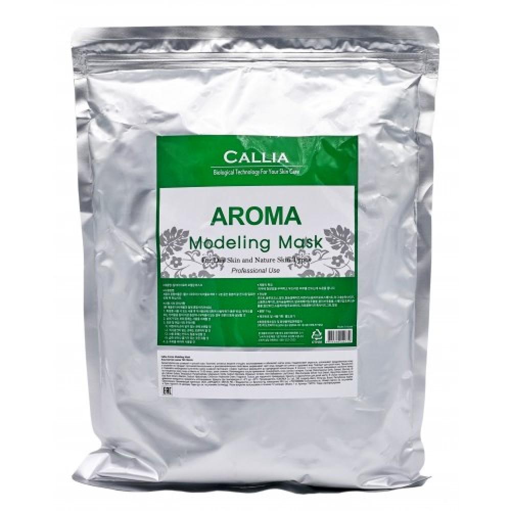 CALLIA Альгинатная маска для лица Aroma Modeling Mask, 1 л