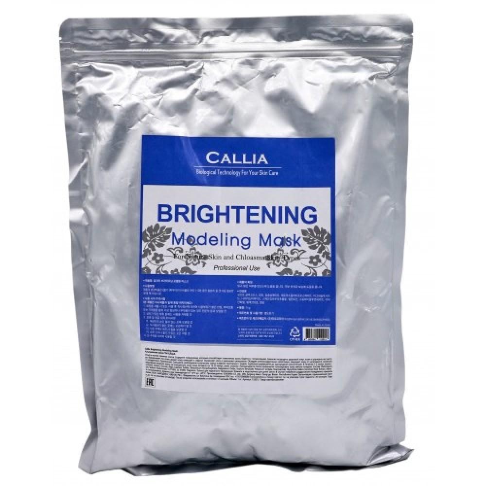 CALLIA Альгинатная маска для лица Brightening Modeling Mask, 1 л