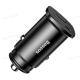 Автомобильное зарядное устройство Baseus 30 Вт Dual USB Quick Charge QC 4.0 Black CCALL - DS01