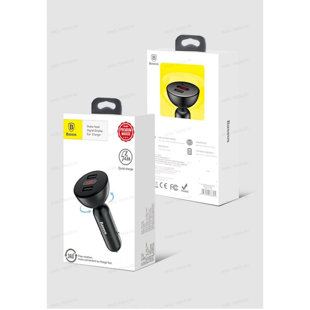 Автомобильное зарядное устройство Baseus Shake-head Digital Display Car Charger CCALL-YT01