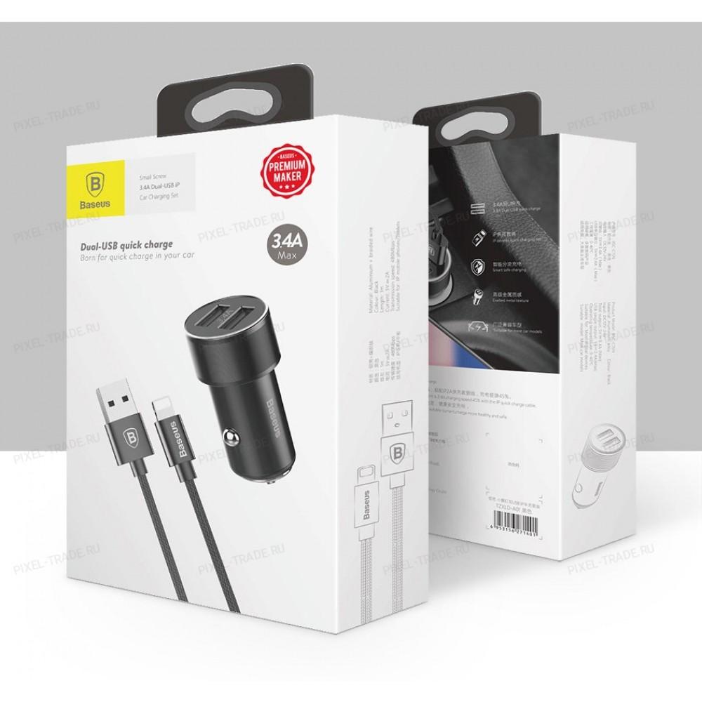 Автомобильное зарядное устройство Baseus Small Screw 3.4A Dual-USB iP Lightning (Black) TZXLD-A01