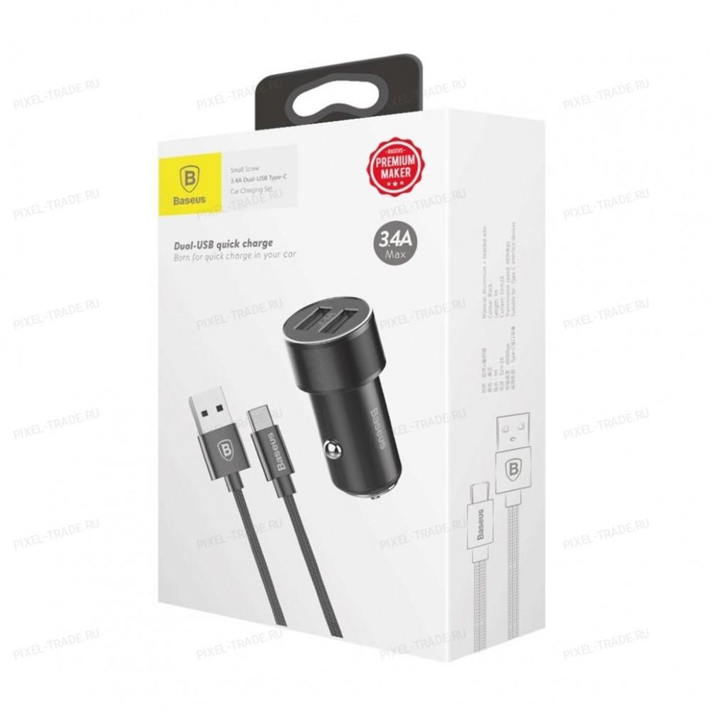 Автомобильное зарядное устройство Baseus Small Screw 3.4A Dual-USB iP Type-C (Black) TZXLD-B01