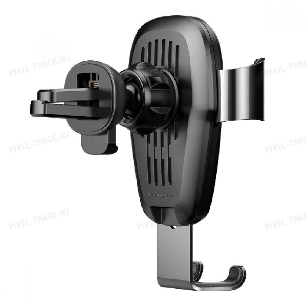 Автомобильный держатель Baseus Osculum Type Wireless Charger Gravity Car Mount (Black) WXYL-A01