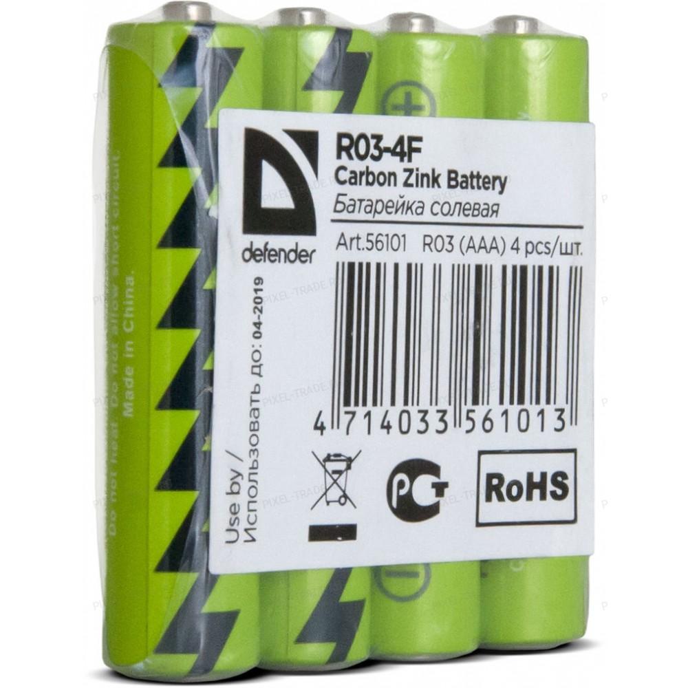 Батарейки ААА