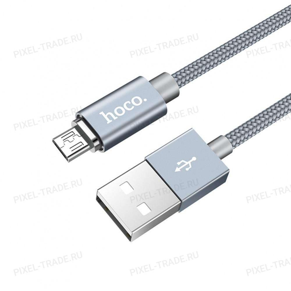 USB-кабель Aspor AC-22, 3 в 1