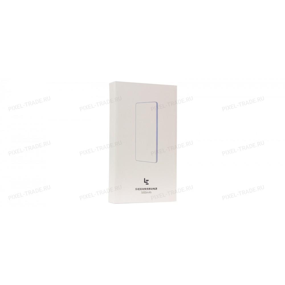 Внешний аккумулятор LeEco LeUPB-501T 5000mAh
