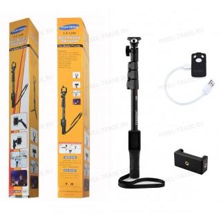 Монопод для селфи Yunteng YT-1288 телескопический 38 см - 128 см (iPhone, Samsung, Xiaomi)