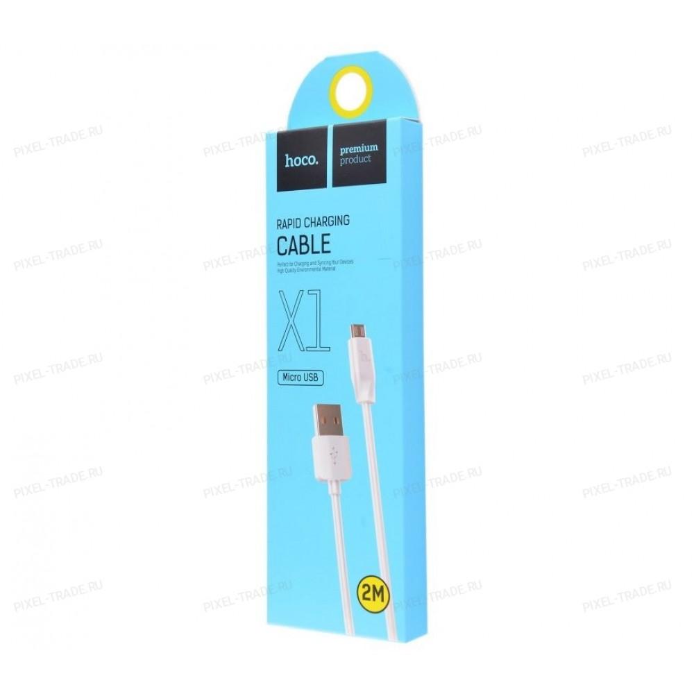 Кабель HOCO X1 Rapid Charging Cable Micro-USB (L=2M) White