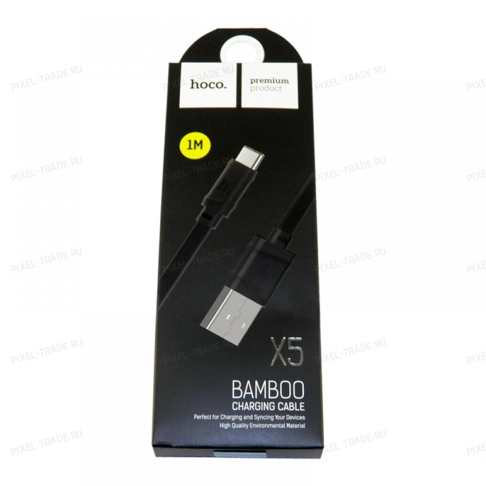 Кабель HOCO X5 Bamboo Type-C (L=1M) Black