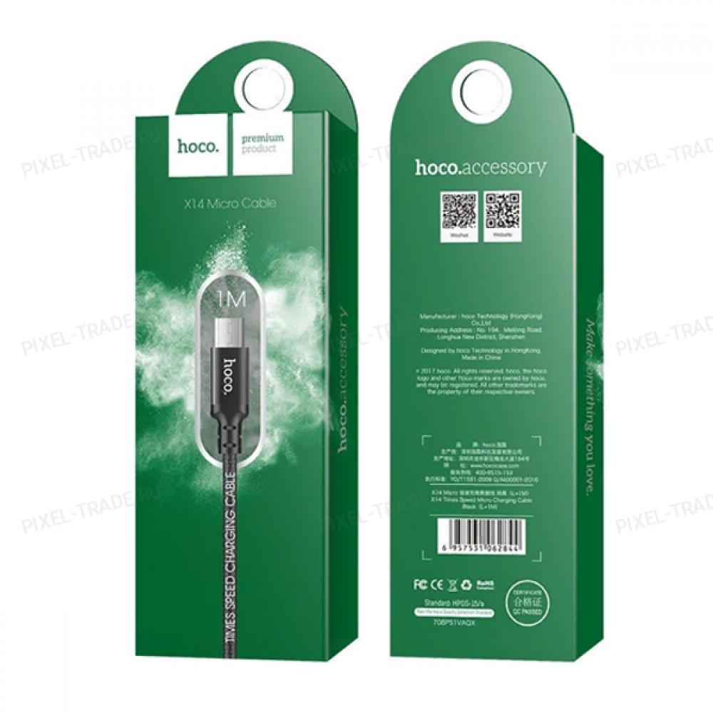 Кабель HOCO X14 Times Speed Micro-USB (L=1M) Black