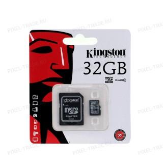 """Micro SD накопитель с переходником """"Кингston"""" 32GB"""