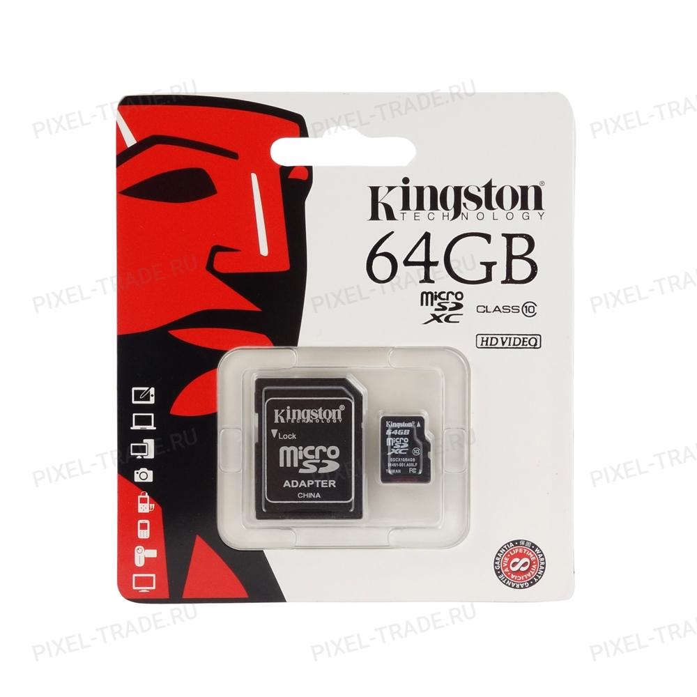"""Micro SD накопитель с переходником """"Кингston"""" 64GB"""