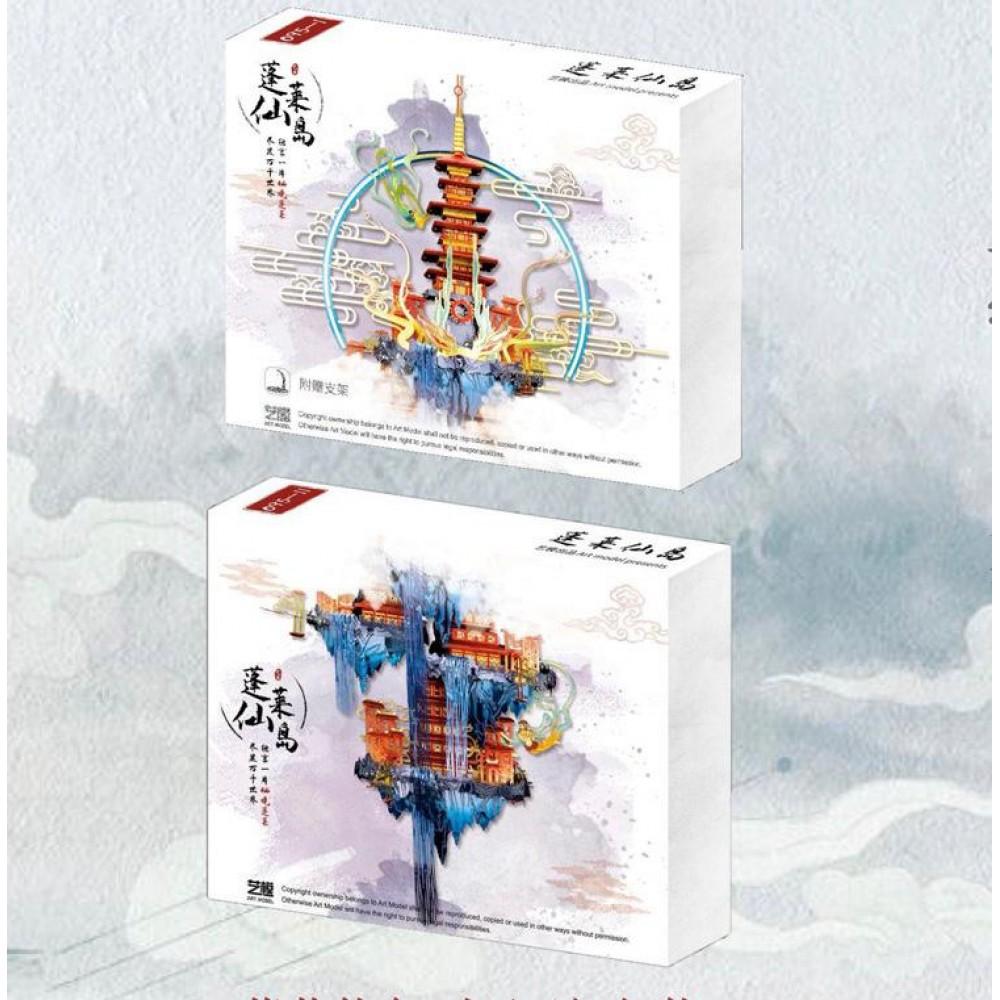 3D конструктор металлический Art Model Penglai Fairy Island YM-N095-C